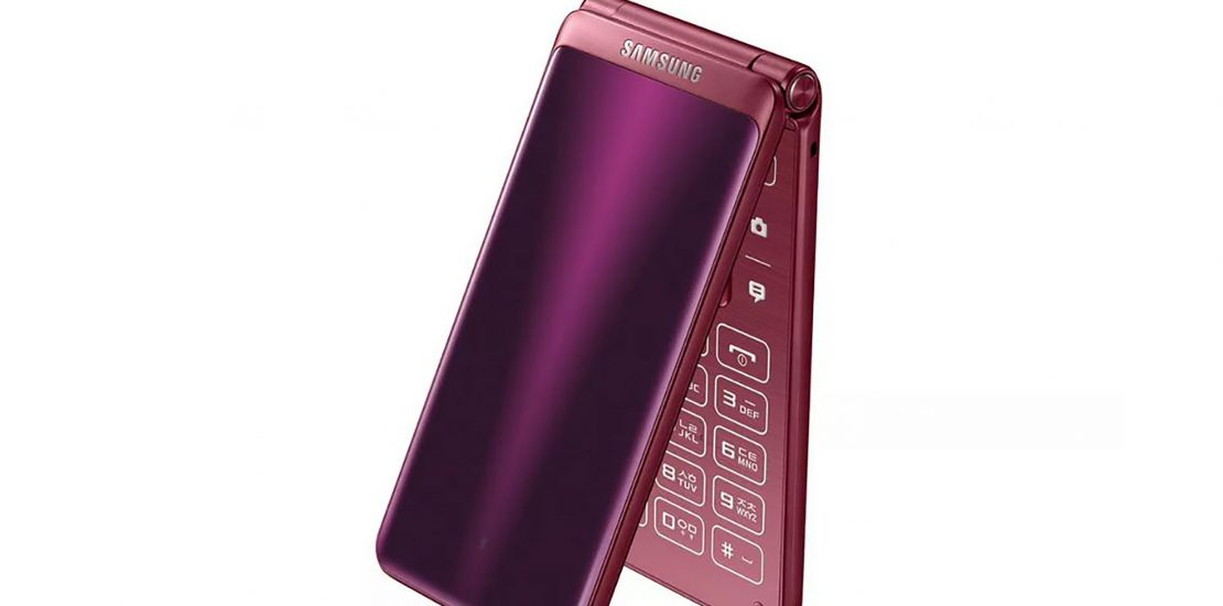 samsung-galaxy-folder-2
